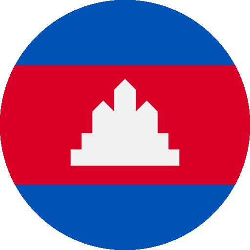 Q2 Camboya